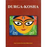 Durga-Kosha