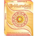 E-Kundali Professional 10.0