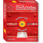 Red Astro Professional 6.0