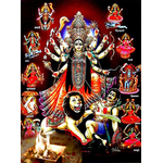 Das Mahavidya Puja and Homa