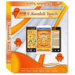 E-Kundali Touch (For Android)