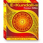 E-kundali Premium 10