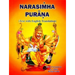 Narasimha Purana