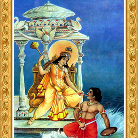 Baglamukhi Japa and Homa Puja