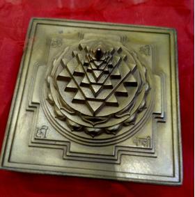 Ashtadhatu (8 metals) Sri Yantra One Piece