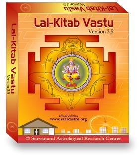 Lal-Kitab Vaastu 3.5